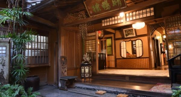 Photo: ryokan.asia